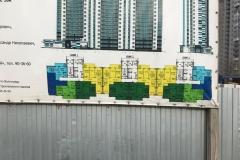 вентиляционные блоки в ростове на дону