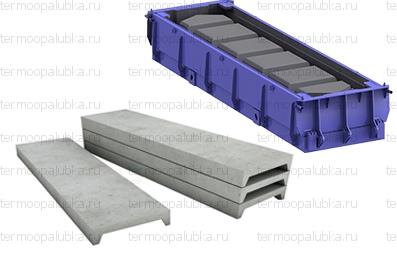 Металлоформа ребристых плит
