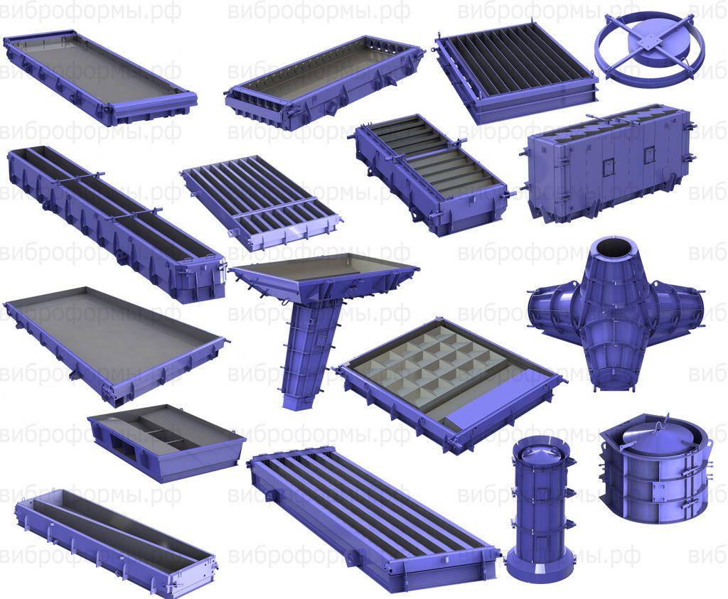 Металлоформы для ЖБИ