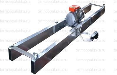Электрическая виброрейка для бетона