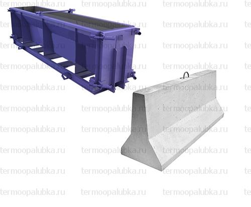 Форма для двухсторонних дорожных разделительных блоков